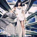 Daybreaker / Sayaka Sasaki