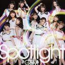 Spotlight / GEM