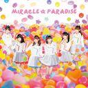 Miracle Paradise / i Ris