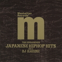 Manhattan Records The Exclusives Japanese Hip Hop Hits mixed by DJ Hazime / V.A. (DJ Hazime)
