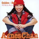 Golden Best: SMS Years Complete AB Singles / Agnes Chan