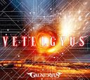 Vetelgyus / GALNERYUS
