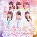 Realize! / i Ris