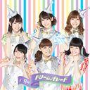 Dream Parade / i Ris