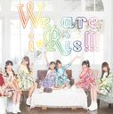 We are i Ris!!! / i Ris