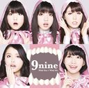 With You / With Me / 9nine