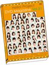 Hello! Project DVD MAGAZINE Vol.51 / Hello! Project