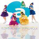 Nanairo Dance / Takoyaki Rainbow