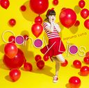 Candy Lips / Luna Haruna