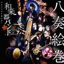 Yaso Emaki / Wagakki Band