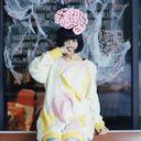 Senno / Seiko Omori