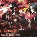 """Twin Star Exorcists 'Sosei no Onmyoji) (TV Anime)"" Intro / Outro Themes: Valkyrie - Ikusa Otome - / Eyes / V.A. (Wagakki Band / Hitomi Kaji)"
