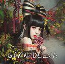 Yakusoku - Promise code - / GARNiDELiA