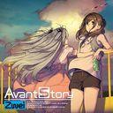 Avant Story / Zwei
