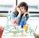 Shake Up! / Konomi Suzuki