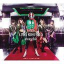 invincible / Kamen Rider GIRLS