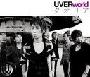 Qualia / UVERworld
