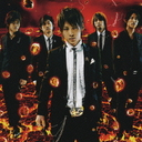 Gekido / Just break the limit! / UVERworld