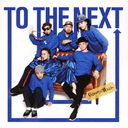 To The Next / PUSHIM x INSIST