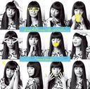 fighting-o-girls / miwa