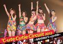 C-ute Cutie Circuit 2012 - 9 Gatsu 10 Ka wa C-ute no Hi / C-ute