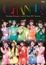 Morning Musume. Concert Tour 2013 Aki - Chance! - / Morning Musume