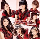 "Single V ""Shining Power"" / Berryz Kobo"