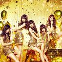 Summer Nude Adolescence / Yumemiru Adolescence