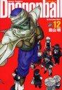 manga-dragon-ball