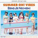 Natsu no Oh! Vibes / Bandjanaimon!