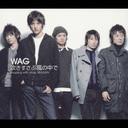 Sukisusabu Kaze no Naka de / WAG
