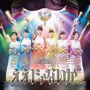 Iijyanaika / Team Shachihoko