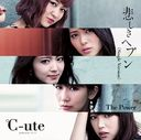 The Power / Kanashiki Heaven (Single Version) / Cute