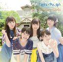 Wakatteirunoni Gomenne / Tamerai Summer Time / Country Girls