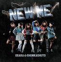 New Me / Osaka Shunkashuto
