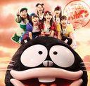 Tensai Bakabon / Team Shachihoko