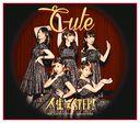 Naze Hito wa Arasoundaro? / Summer Wind / Jinsei wa Step! / C-ute