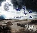 Anomie / Matenrou Opera