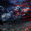 SIRIUS/Lily / DIAURA