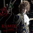 Louis - Enketsu no La Vie En Rose - / KAMIJO