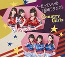 Dodatte Iino / Namida No Request / Country Girls