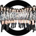 New Single: Title is to be announced / Morning Musume. '15