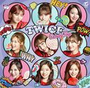 Candy Pop / TWICE