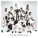 15 Thank you, too / Morning Musume.'17