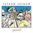 island island / Toremono
