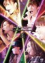 Chu-Z My Live 2014 - Chu-Z Train Shinagawa Stellar Ball ni Teisha Chu - / Chu-Z