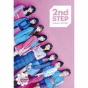 2nd Step [w/ Blu-ray, Limited Edition / Type A]