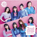 2nd Step [w/ DVD, Limited Edition / Type B]