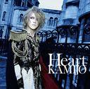 Heart / KAMIJO