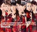 Shining Power / Berryz Kobo